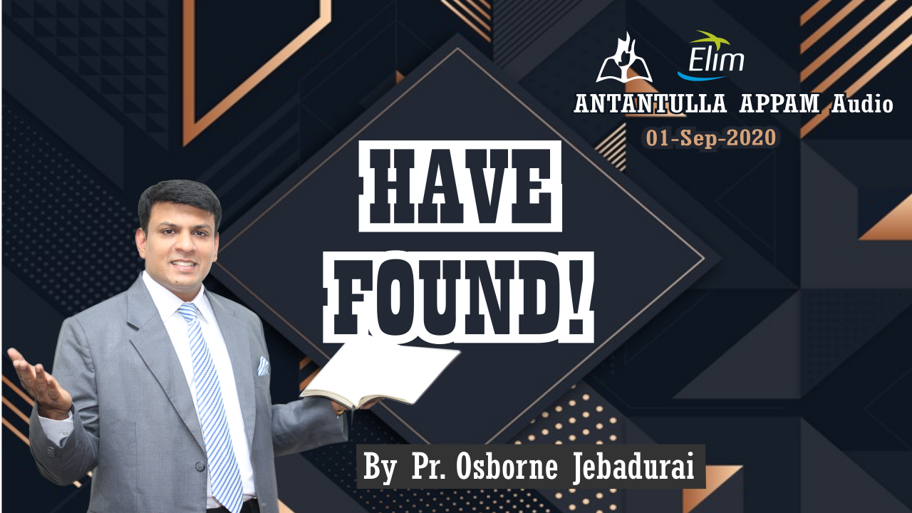 Sep 01 - HAVE FOUND!